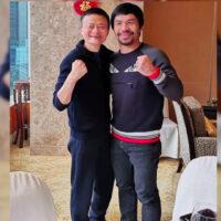 Jack Ma & Manny Pacquiao (Foto @MannyPacquiao)