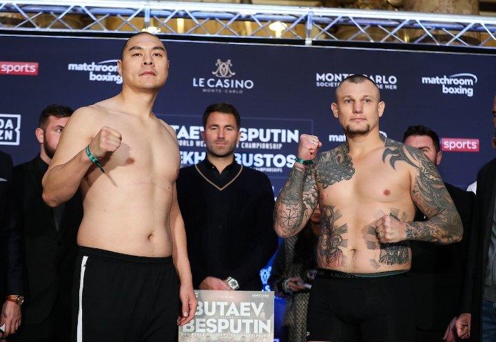 Zhilei Zhang & Andriy Rudenko