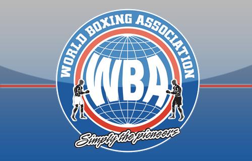 Asociacion Mundial de Boxeo AMB
